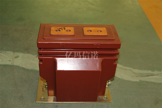 LZZBJ9-10A4Current transformer